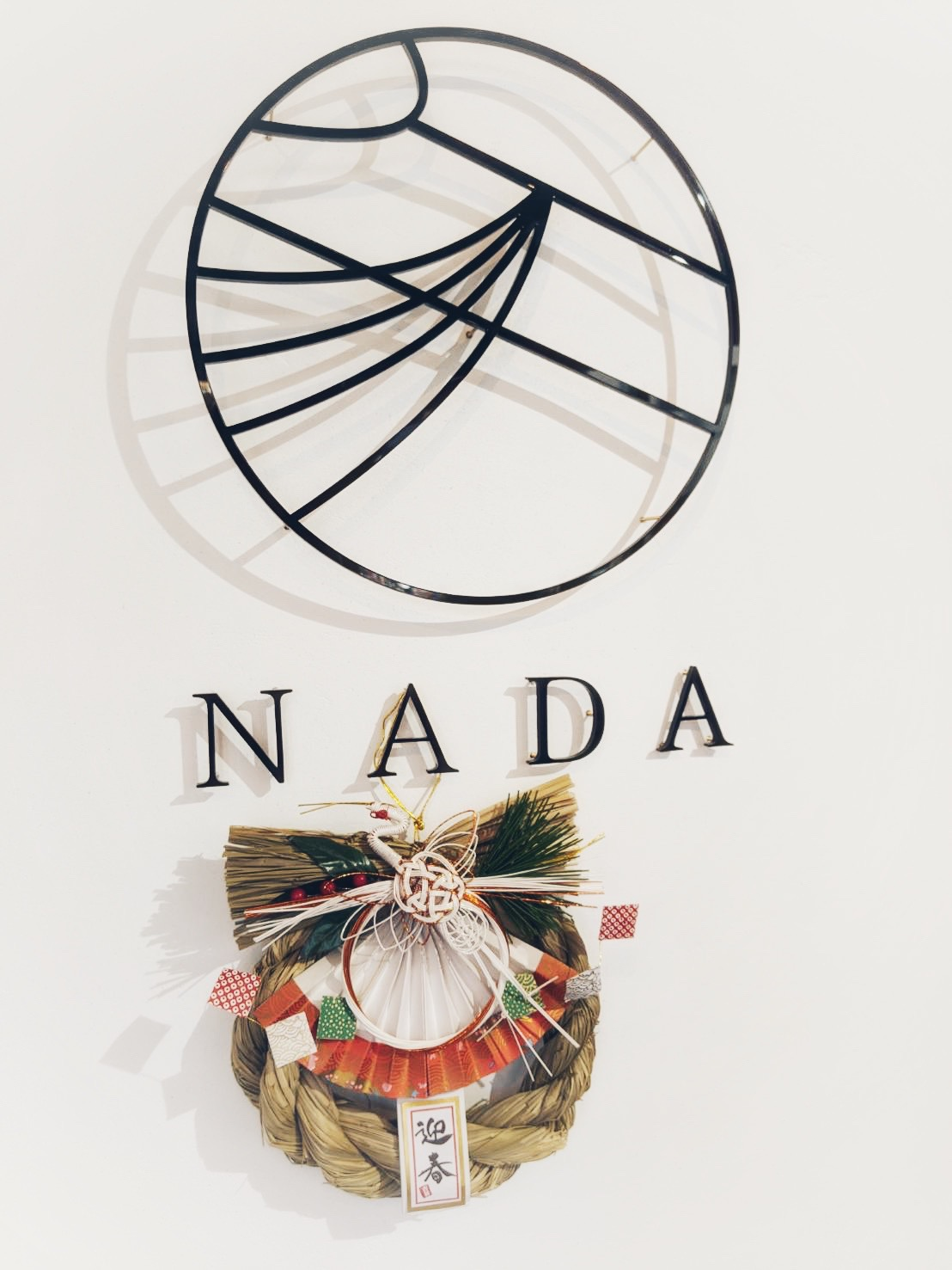 2020年もNADAを宜しくお願い致します。