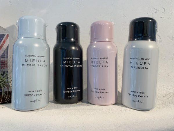 髪の紫外線防止!ミーファフレグランスUVスプレー